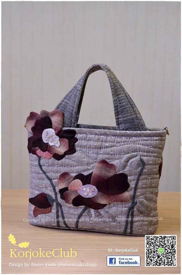กระเป๋าถือ จากงาน Workshop Akemi Kaida